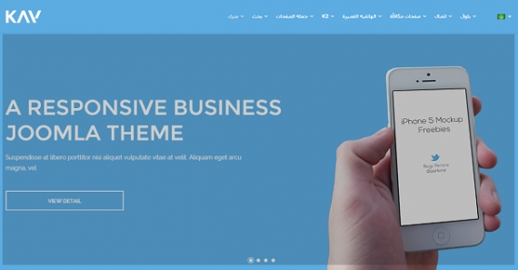 Joomla Template 3.4 Upgrading Problems & Solutions