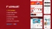 Design #2 Available in FlastMart OpenCart Theme - Beautiful Demo for Multipurpose Store