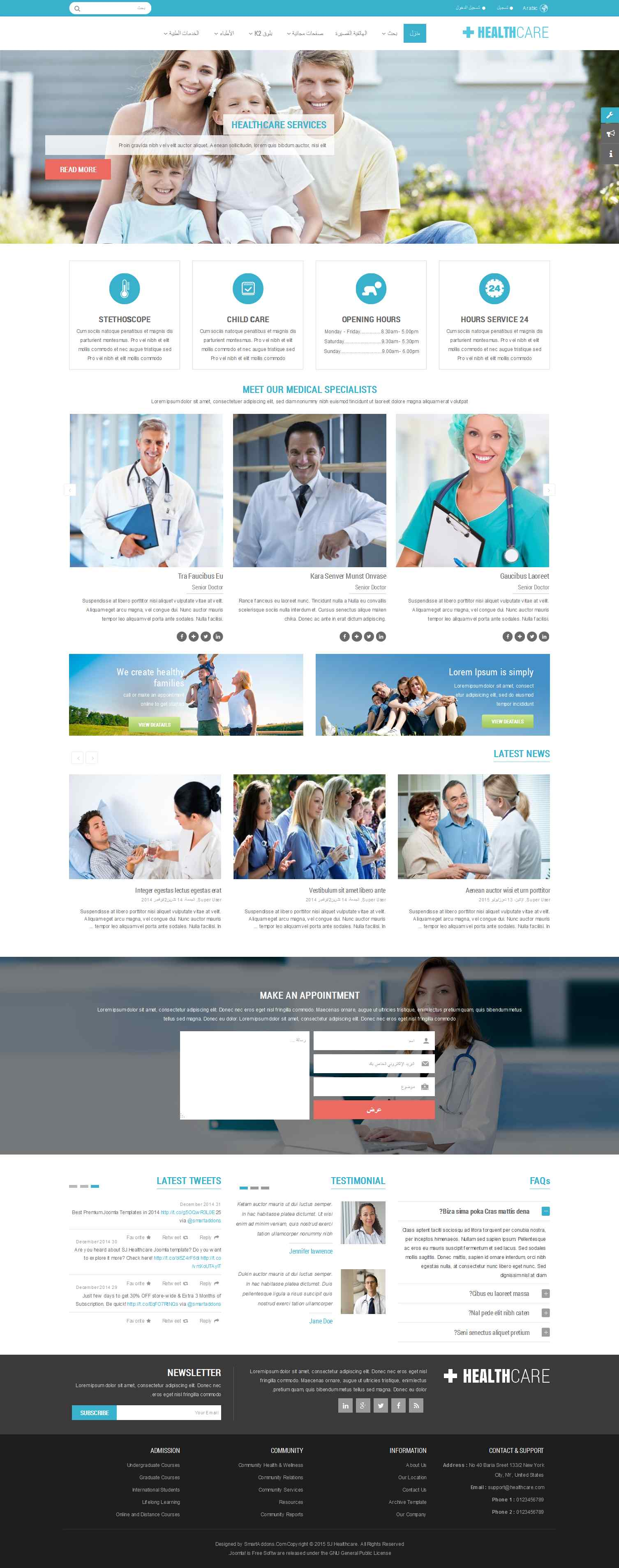 SJ Healthcare - Responsive Joomla Medical Health Template - 08_rtl-compressed.jpg