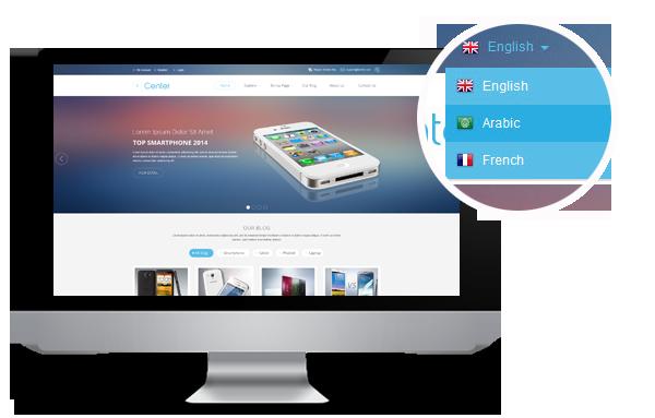 SJ iCenter - Multiple languages