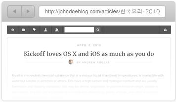 Unicode in URL