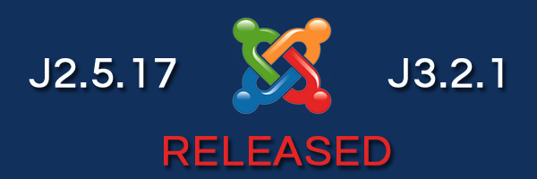 joomla 3.2.1 and joomla 2.5.17 released