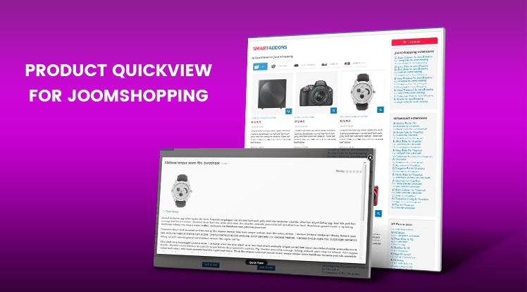 Sj Quickview for Joomshopping - Joomla Plugin
