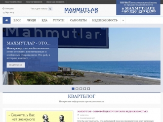 mahmutlarlife.ru